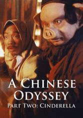 Chinese Odyssey (Part II), A