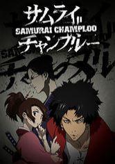 Netflix Movies And Series With Kazuya Nakai Onnetflixcouk